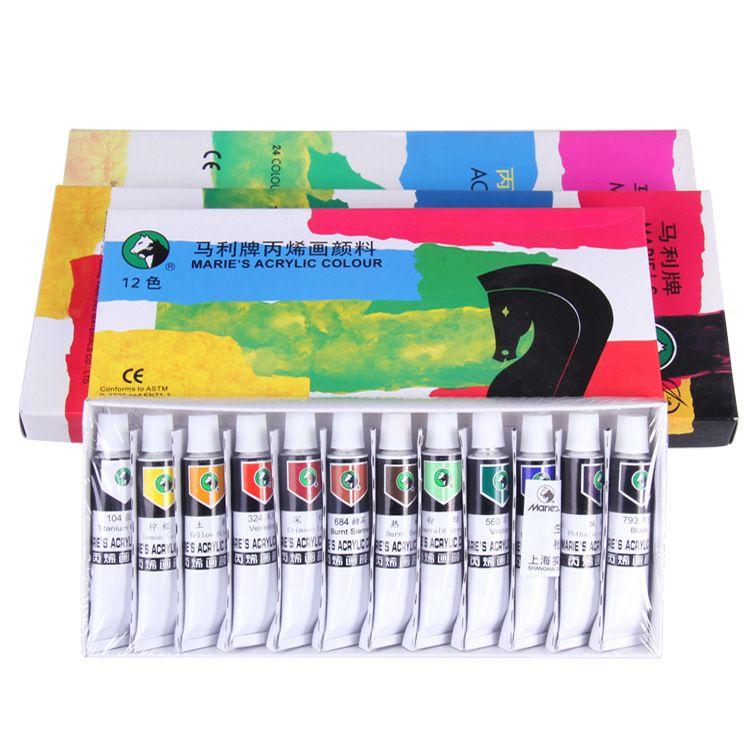 正品马利 12ml盒装丙烯手绘颜料 墙绘diy手绘12色不掉色