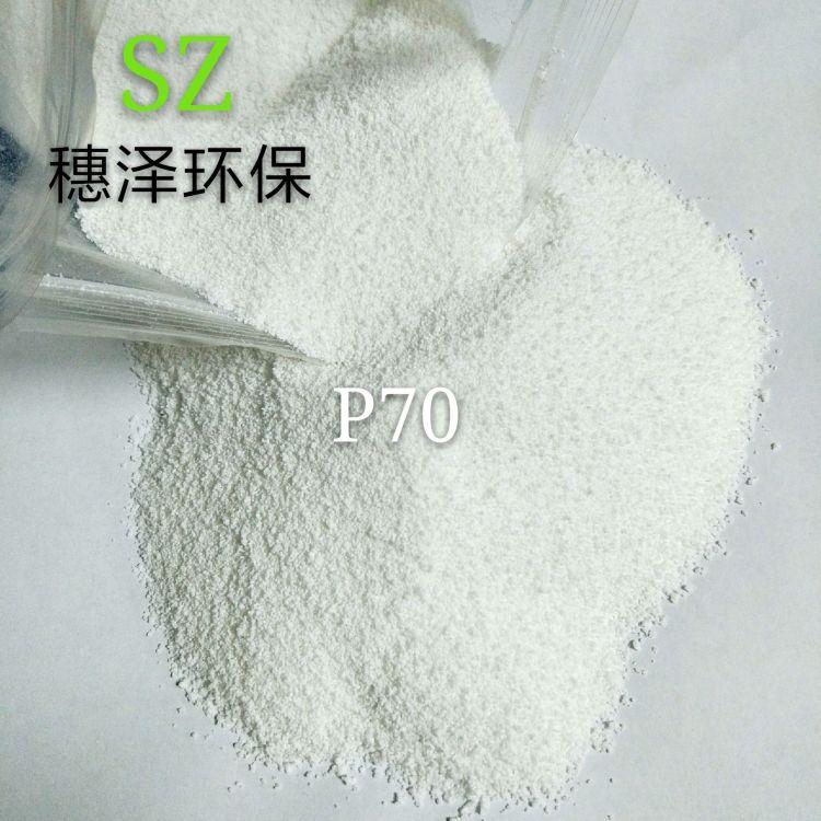 南京利美十二烷基苯磺酸钠P-60 P-70 1公斤起拍