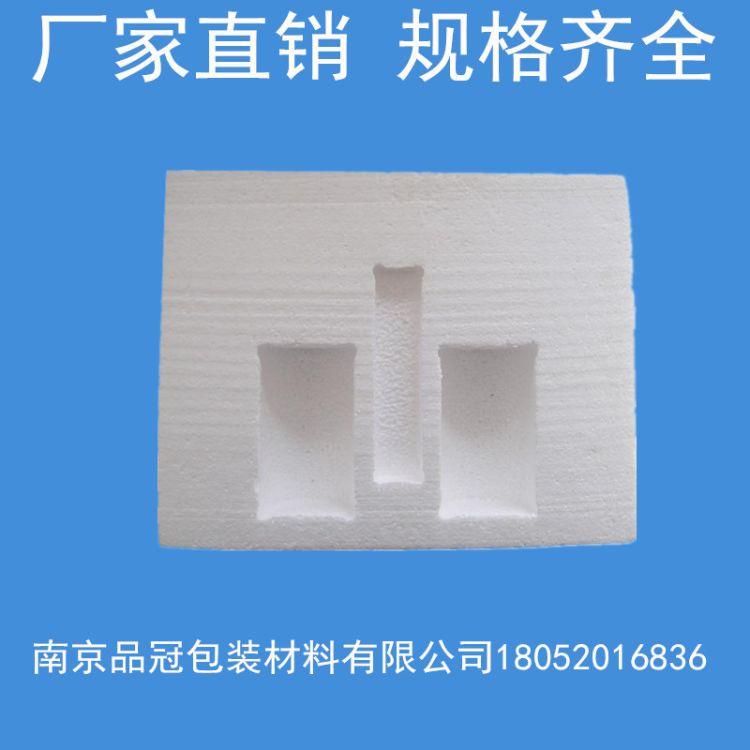 厂家直销泡沫板 泡沫包装材料 泡沫内衬 隔热抗震EPS泡沫板可定制