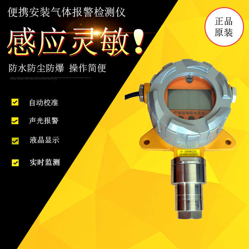 BCl3 探测ATTM20 /检测/变送器/报警/检漏仪直销 正品