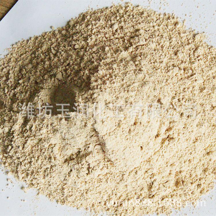 工业级轻烧粉 重质氧化镁厂家 防火材料专用65,70活性氧化镁粉