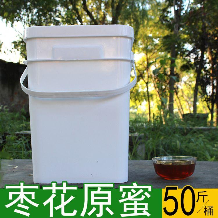 50斤装天然蜂蜜 山东枣花蜜 蜂场直销 农家自产蜂蜜 成熟蜂蜜批发