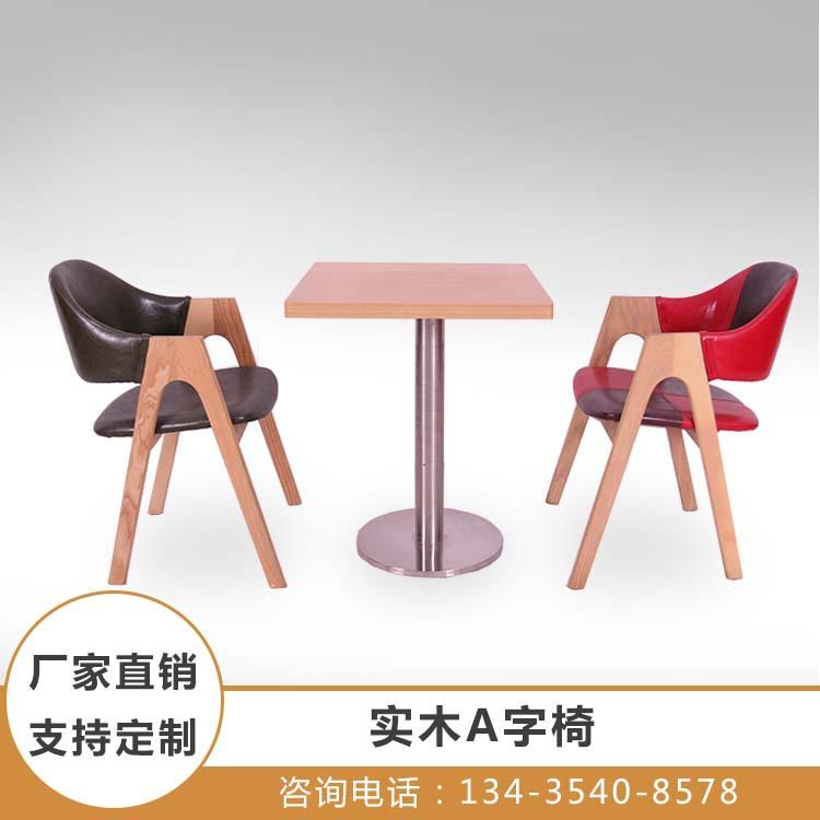 厂家热销 实木A字椅 简约客厅家具 佛山餐椅定制