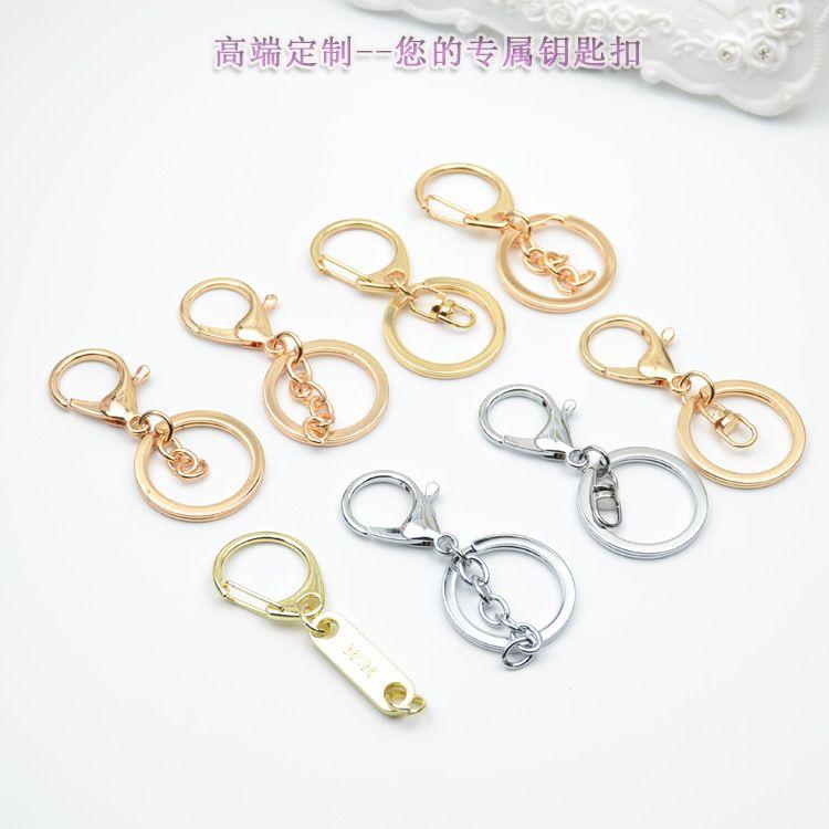 热卖33mmKC金钥匙扣挂件 保色金属钥匙圈diy大龙虾扣包挂饰品配件