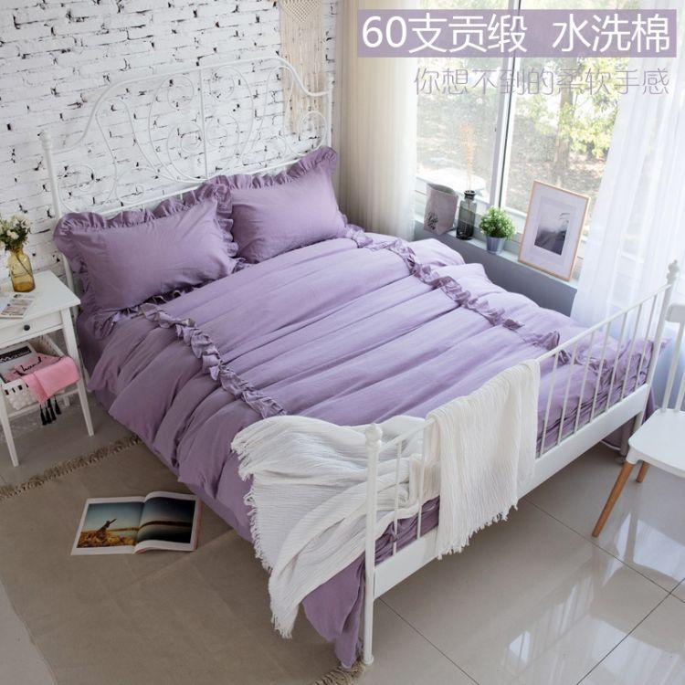 纯棉韩版水洗棉四件套60支贡缎全棉被套床单床上用品家纺一件代发