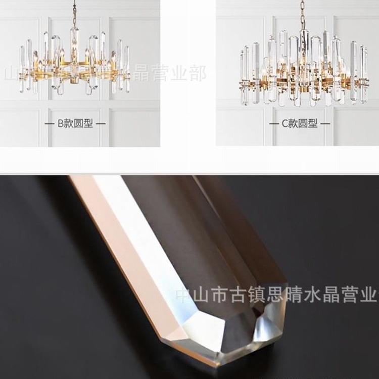 后现代灯饰水晶配件 原创灯饰水晶配件  双平面斜边方条水晶配件