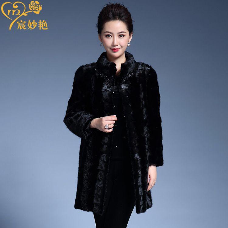 宸妙艳2018冬季新款 貂皮女式大衣 中长款大码水貂皮外套