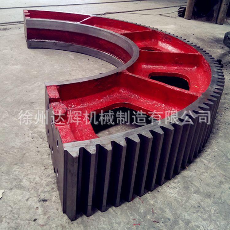 铸钢件齿轮加工 各型号烘干机大齿轮