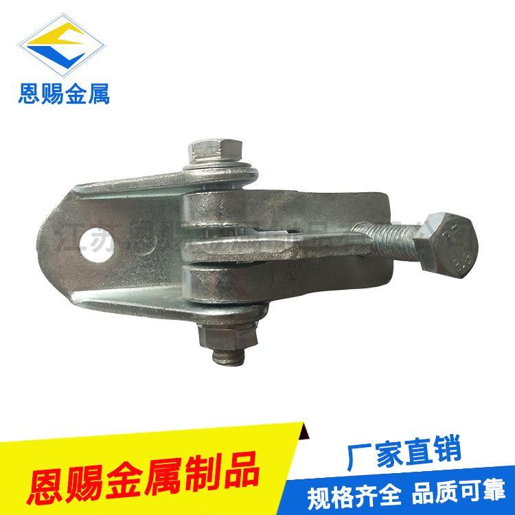 厂家直销抗震底座A型 抗震支架配件 M12支吊架底座 抗震连接底座