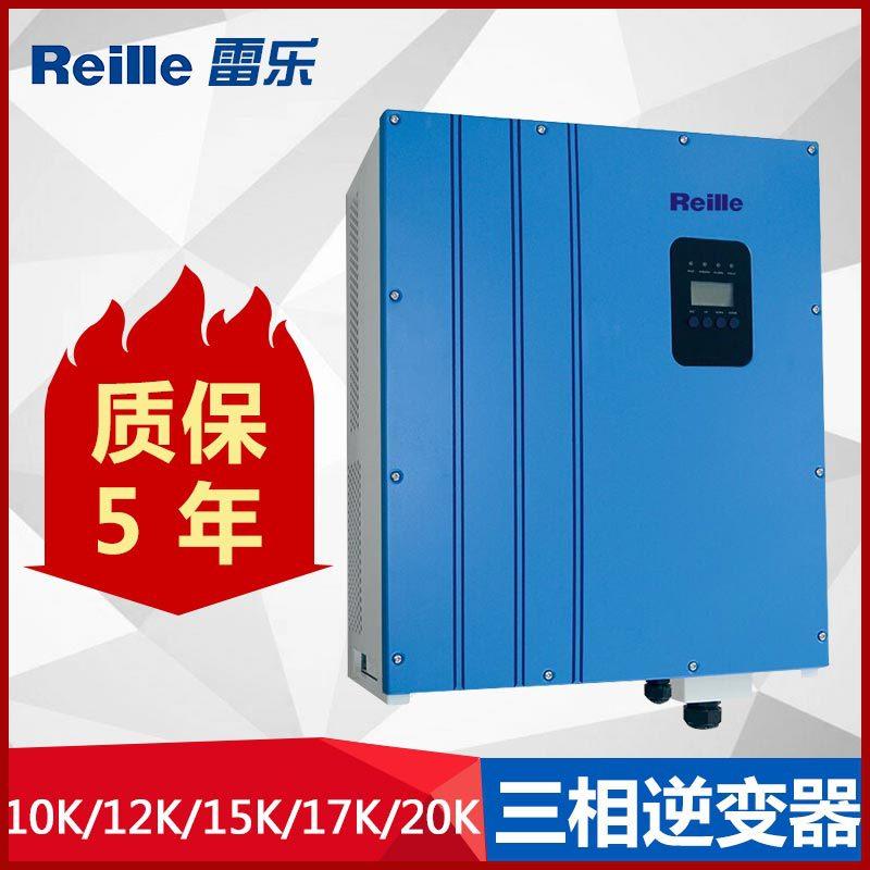 雷乐太阳能光伏发电25-33K太阳能发电系统 家用家庭光伏发电系统
