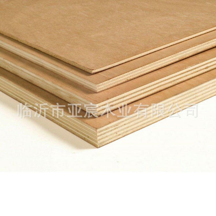 厂家提供椿木家具板 免漆家具板 木卫浴家具板 家具板加工