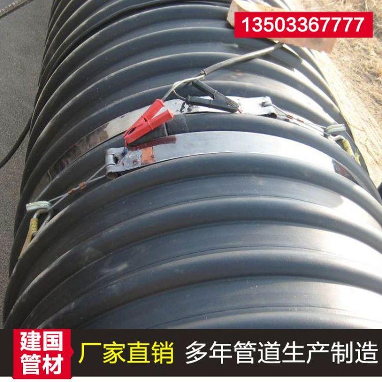 hdpe钢带增强螺旋波纹管hdpe钢带增强聚乙烯螺旋波纹管螺旋管