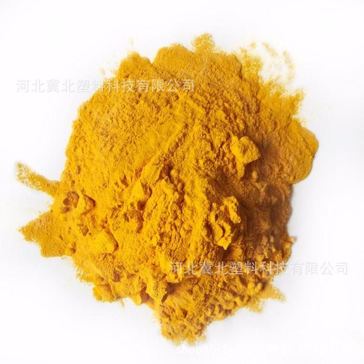 中等粉末涂料 耐腐蚀塑粉批发 环保金属表面喷涂塑粉 颜色可定