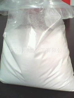 碳酸氢铵工业级碳酸氢铵山东碳酸氢铵