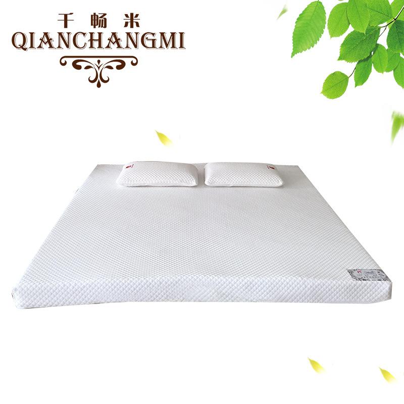 乳胶床垫套定制 菱形图案乳胶床垫套厂家