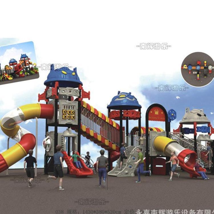 户外健身乐园 儿童组合滑梯乐园 出口组合滑梯 儿童滑梯厂家