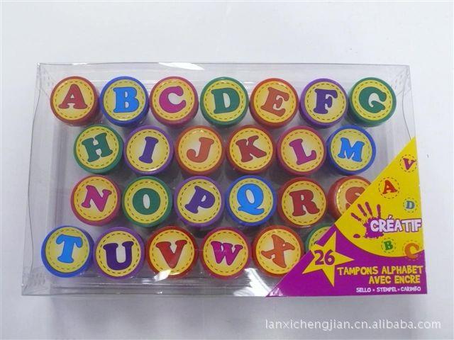 供应各玩具印章-开发儿童智力-厂家直销