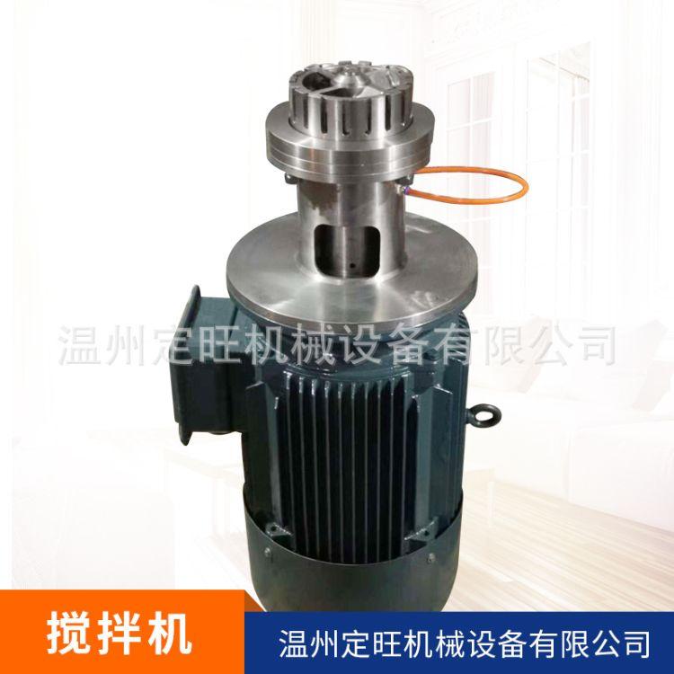 大量供应 小型电动液体搅拌机 污水处理搅拌机 混合搅拌器 工业