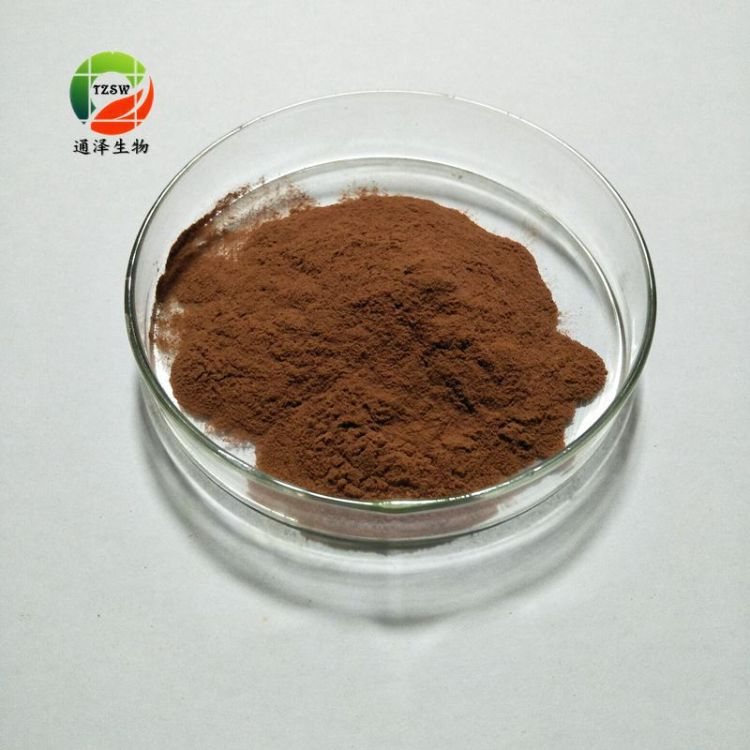 薄荷粉 薄荷提取物20:1  薄荷粉 保健品原料 量大供应