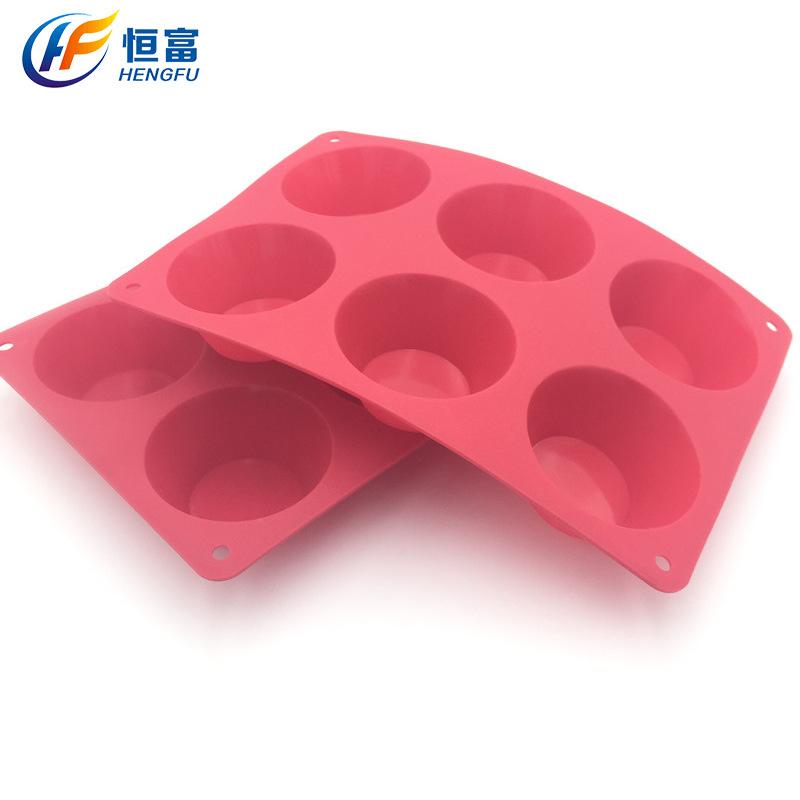 6孔硅胶蛋糕模具 圆形 手工皂模 食品级DIY烘焙工具定制