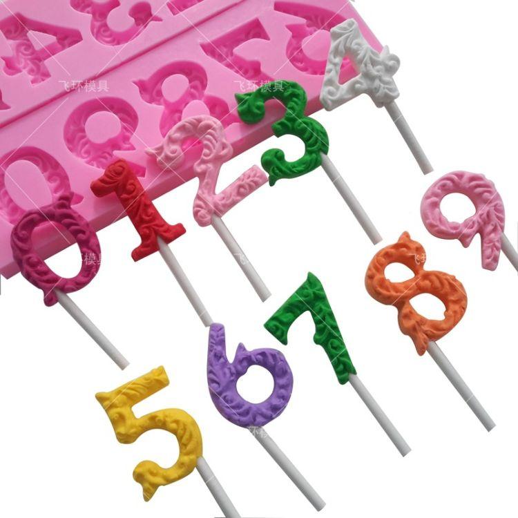 阿拉伯数字0-9浮雕花纹棒棒糖硅胶模具巧克力翻糖蛋糕模烘焙用具