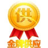上海猛帝虎實業有限公司