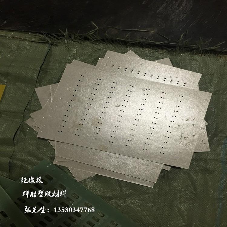 生产耐高温高强度钛白环氧板纯白色绝缘板0.5 1.0 精密加工