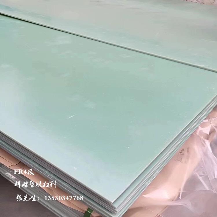 进口3240环氧板 应该绝缘板材 耐高温进口环氧树脂板加工 进口环氧绝缘板加工
