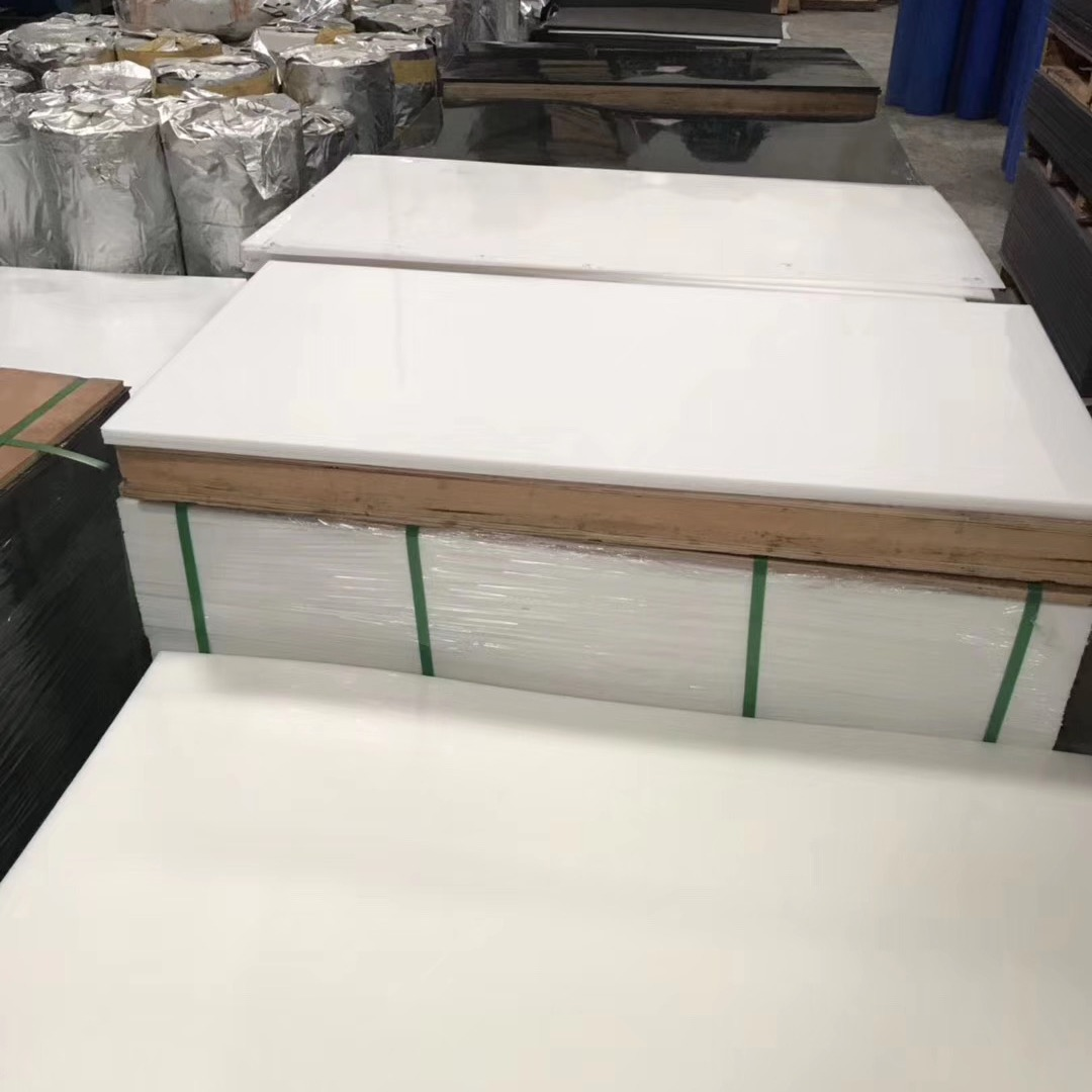 进口PA6尼龙薄片耐磨耐高温聚酰胺板材白色黑色0.3 0.4 0.5 0.8 1.0mm生产厂家
