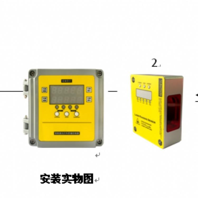 行车防撞装置ZJYW-YHHC1