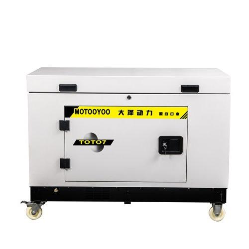 7kw免维护汽油发电机
