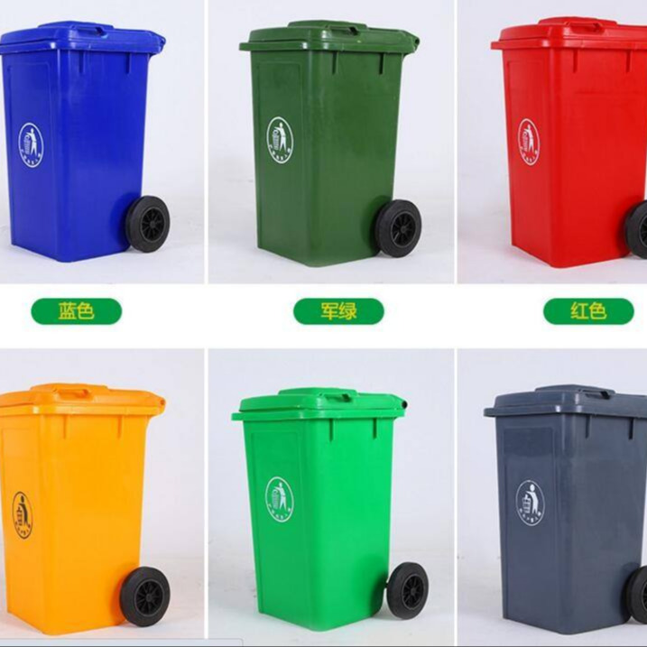 安徽六安塑料垃圾箱生產廠家 鋼殼垃圾箱 生活垃圾箱 公園垃圾箱包郵廠家
