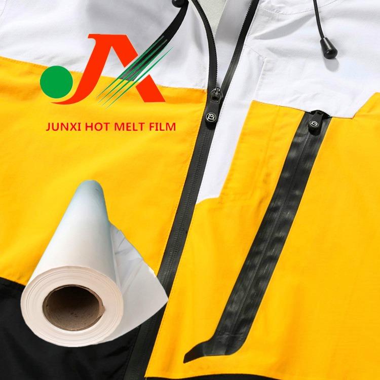 熱熔膠膜沖鋒衣用膜無憂TPU熱熔膠膜生產廠家