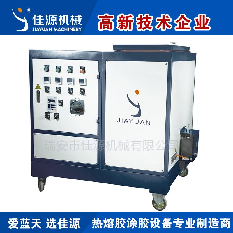 佳源 JYP-130型熱熔膠機熱熔膠箱 pur膠箱 熱熔膠涂布復合機