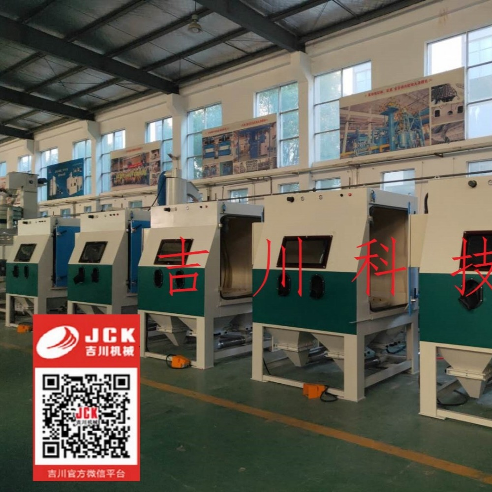 上海镀膜挡板自动喷砂机 半导体喷砂机生产厂家 半导体配件喷砂工艺