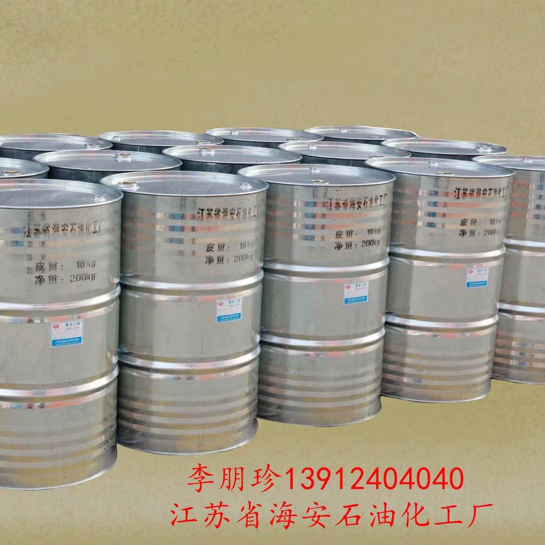 平平加O-3 乳化剂O-3 十八烷基聚氧乙烯醚 海安石油直销