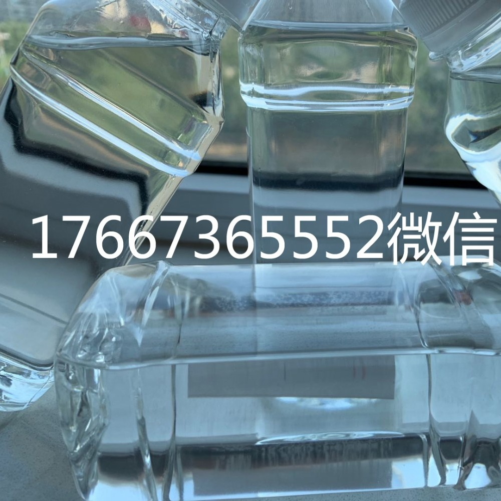 内蒙古防冻液原料乙二醇厂家直销 涤纶级乙二醇