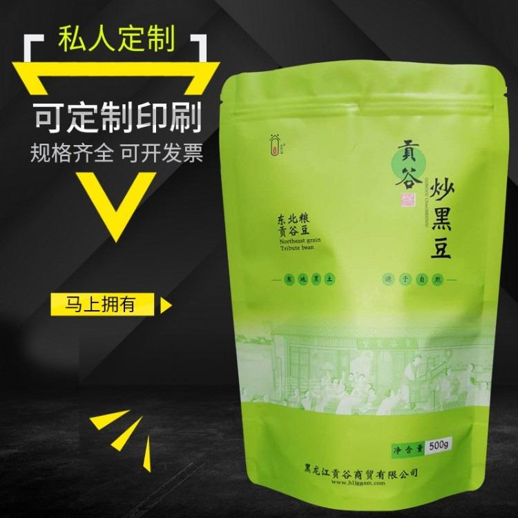 鋁箔袋 五谷雜糧 小米 大米 面粉 包裝袋  片材 食品全自動包裝機卷膜 燕麥包裝袋 米磚袋 尼龍真空袋