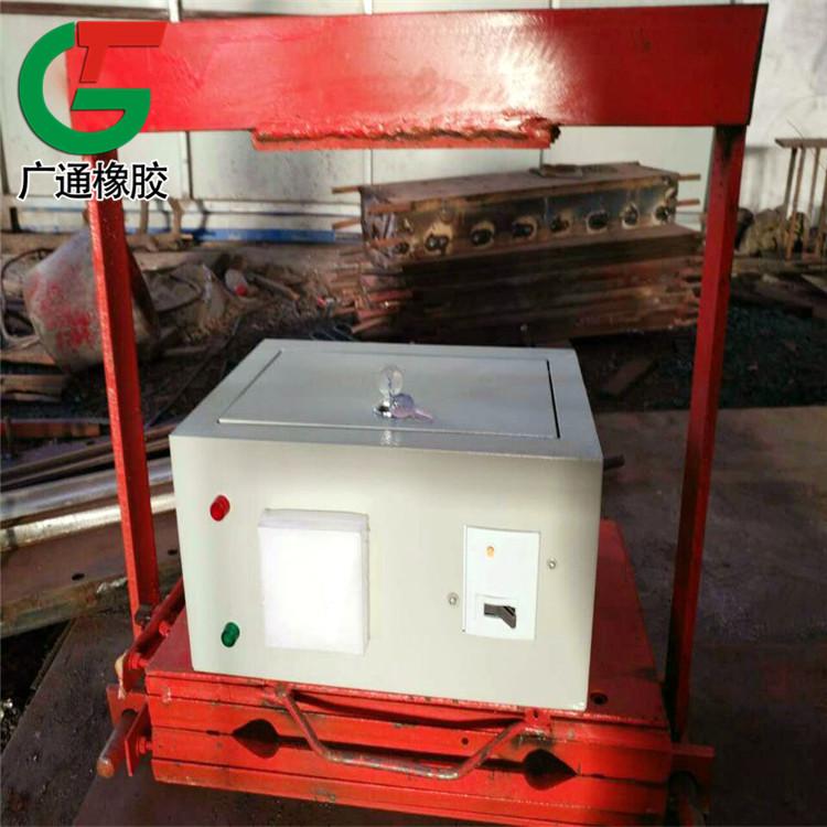广通 止水带热熔硫化机 橡胶止水带接头热熔器 橡胶止水带热熔焊机厂家直营