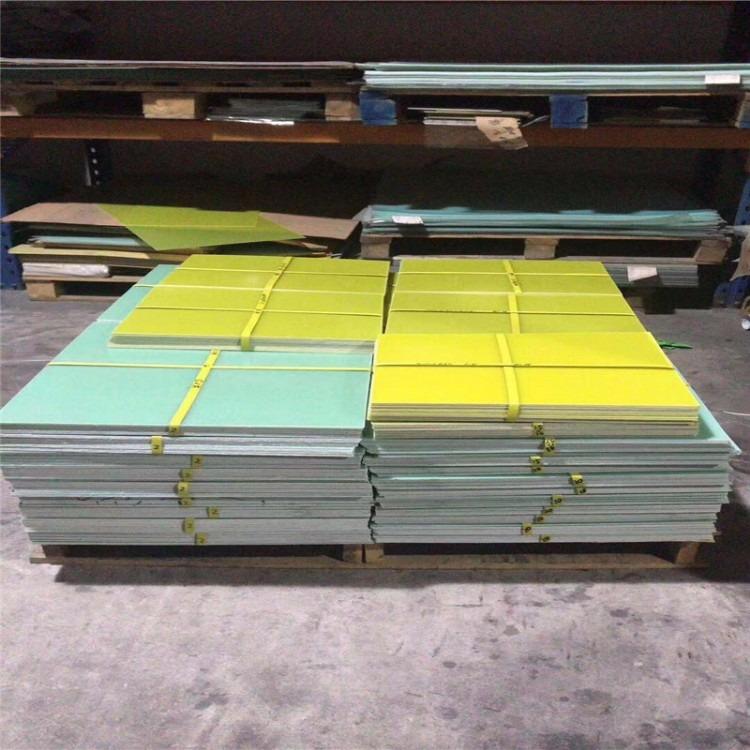 水绿色环氧树脂板