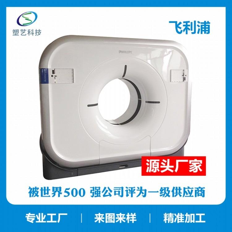 塑藝南京厚板吸塑專家 定制設備塑料外罩 檢查儀通用機械吸塑外殼