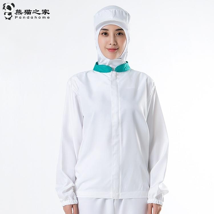 熊猫之家拼色夏季食品工作服套装工厂车间工作服薄款