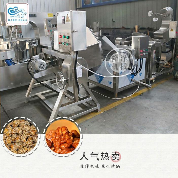 油炸花生米機器 掛糖花生機器 黑豆裹糖油炸機
