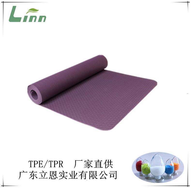 瑜伽垫.jpg