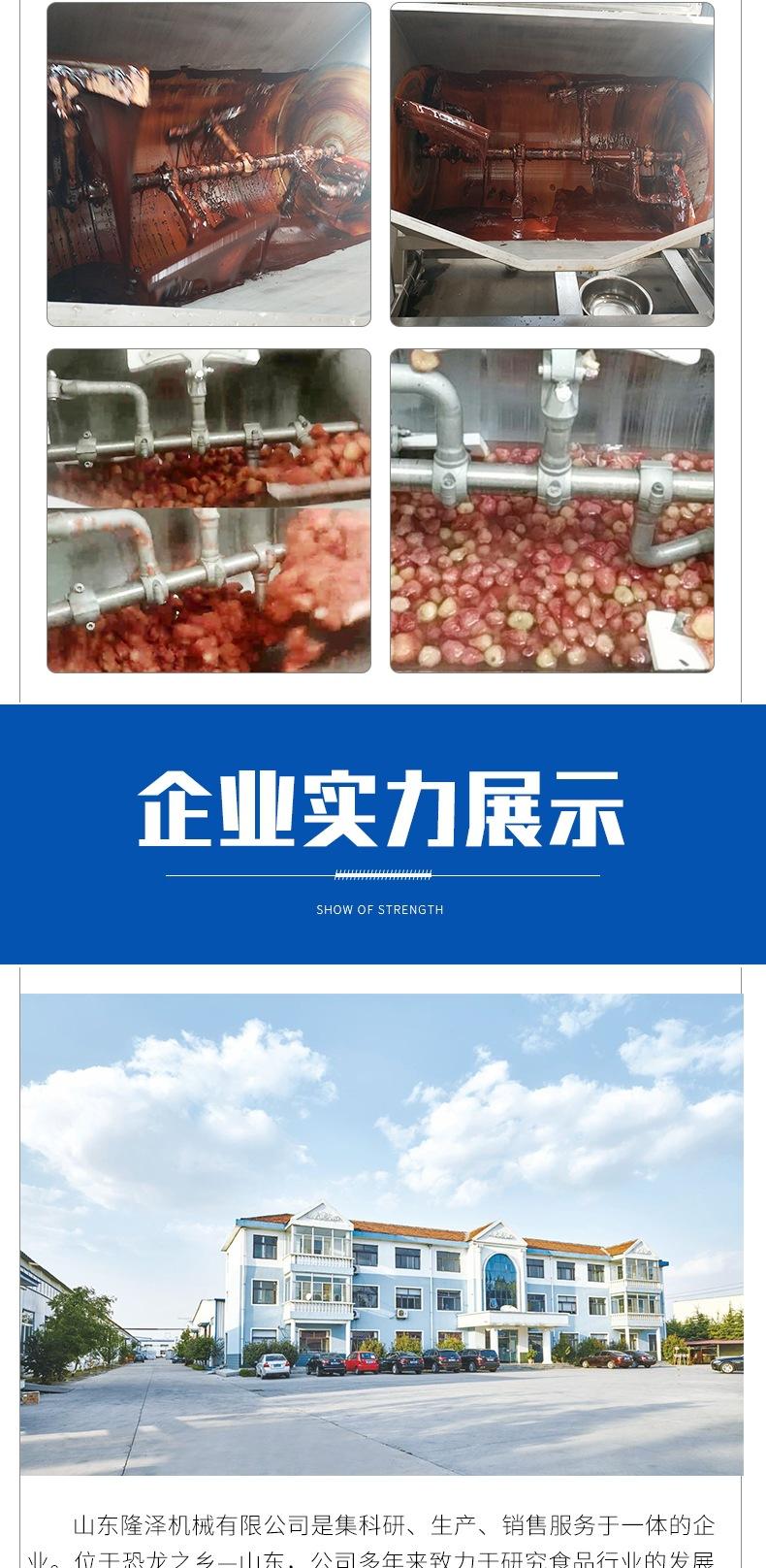 真空横轴搅拌炒锅 详情_010