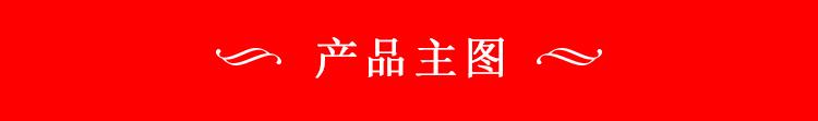 红_03.jpg