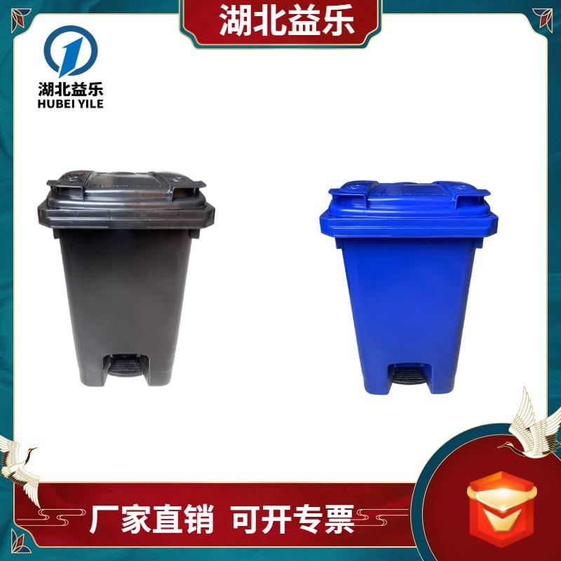 益樂60L分類垃圾桶 市政醫療環衛分類垃圾桶價格   黃山塑料分類垃圾桶廠家