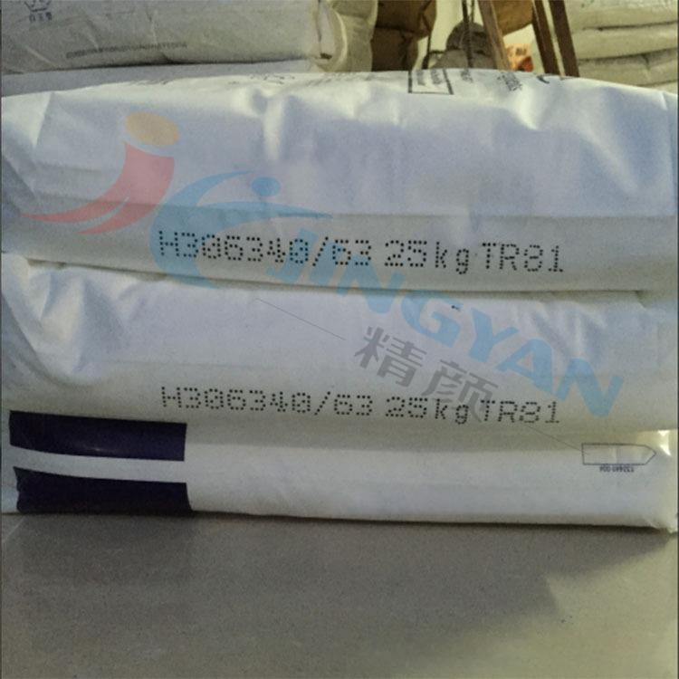 亨斯邁鈦白粉TR81金紅石型二氧化鈦顏料HUNTSMAN TIOXIDE TR81涂料級鈦白粉