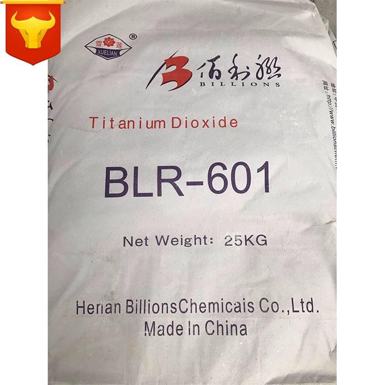 佰利聯鈦白粉BLR601金紅石型二氧化鈦顏料高耐候涂料級鈦白粉