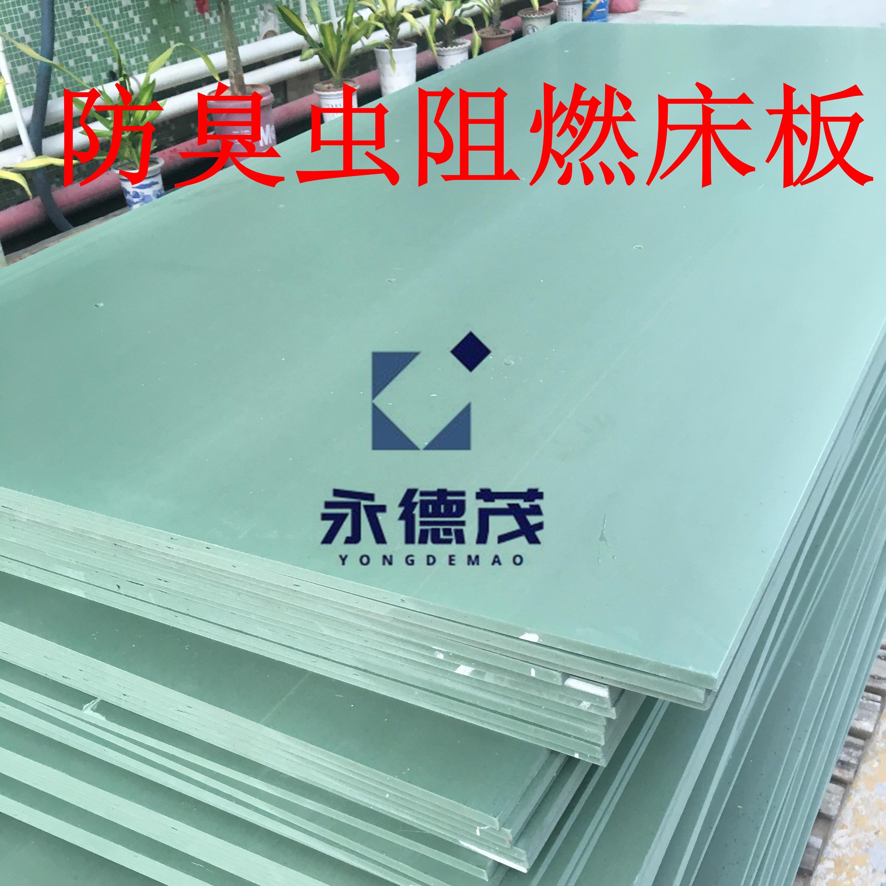 PVC塑胶床板 防臭虫 阻燃 0.9/1.2米*1.9米 防水防潮无毒无味 宿舍工厂